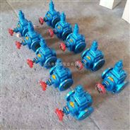 YCB圆弧齿轮泵的价格咨询宝图泵业