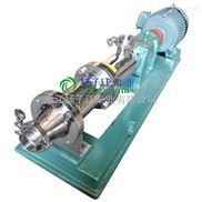 G型不锈钢螺杆泵 耐腐蚀螺杆泵 食品卫生级泵 化工液输送泵 热销