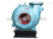 ZD单泵壳渣浆泵