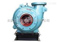 渣漿泵泵殼,渣漿泵軸套,石泵渣漿泵業