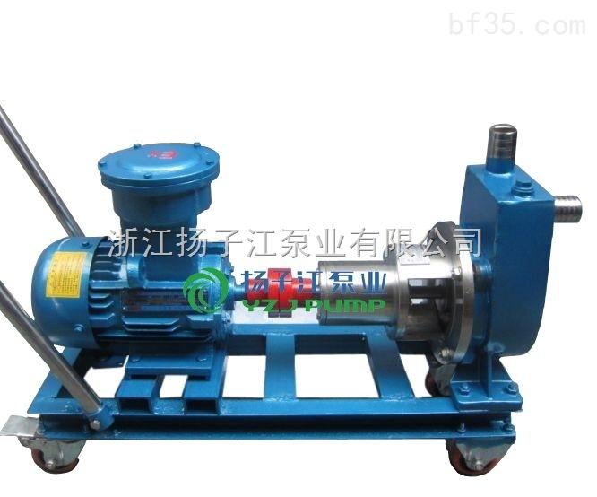 JMZ、FMZ型不锈钢移动式自吸泵(酒泵)/移动式自吸饮料泵