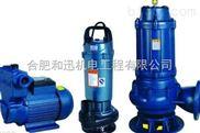 合肥潜水泵维修
