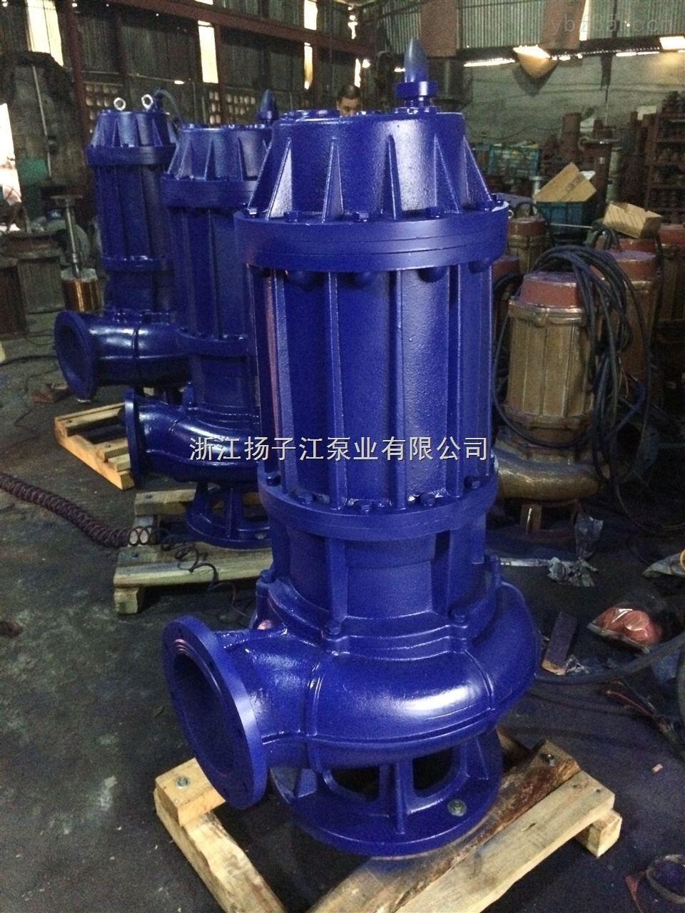 地下室集水坑用潜水泵厂家 选型质量好 潜污泵 专业生产