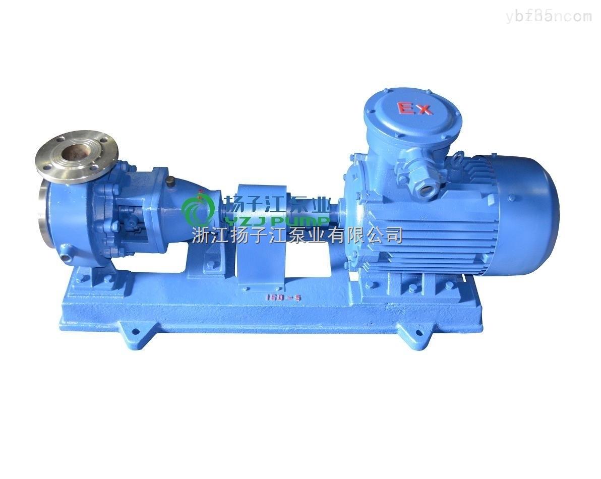 离心泵 机械304不锈钢耐腐蚀防爆水泵 卧式单吸式电动化工离心泵