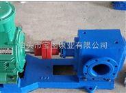 河北泊頭寶圖泵業YCB-G型保溫齒輪泵