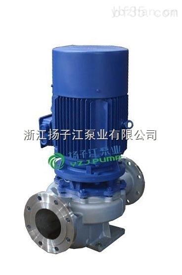 无泄漏单级单吸不锈钢离心泵 立式化工管道增压泵 ISG50-160