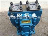 YHCB車載式防爆油泵的參數及價格咨詢寶圖泵業
