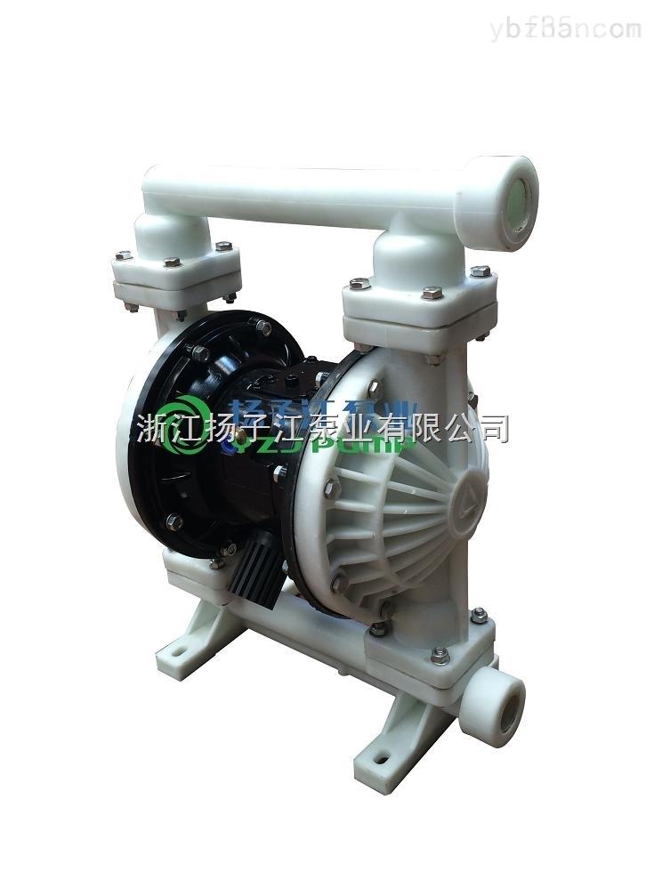 供应:隔膜泵 QBY-40塑料气动隔膜泵 隔膜泵PP聚丙烯材质