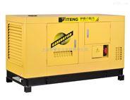 30KW全自动转换柴油发电机组