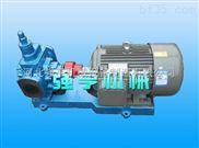 吉林强亨机械KCG高温齿轮泵应用广泛优质价廉