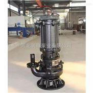 ZJQ潜水渣浆泵-润联泵业