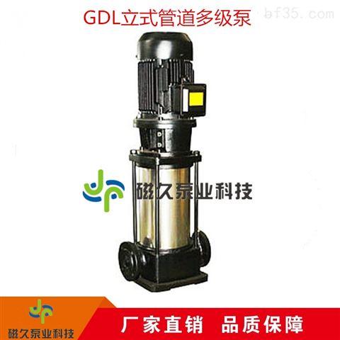 立式多级GDL型管道泵