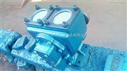 50YHCB-8圓弧齒輪泵