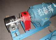 2CY不銹鋼齒輪泵/ZYB7.5/2.0重油齒輪泵-價格信息