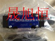 EFBG-03-06-H-61台湾yuken油研比例阀