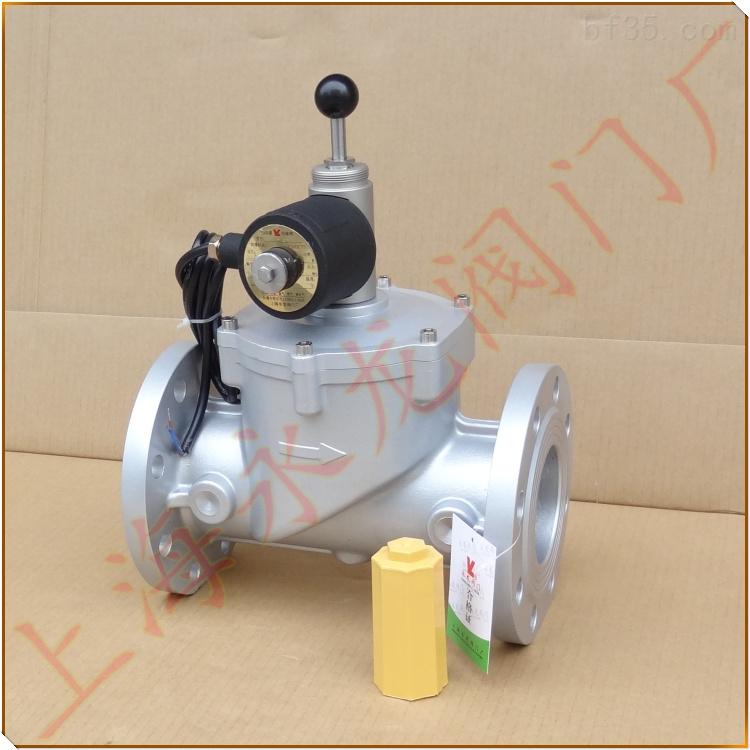 防爆型电子式铝合金燃气紧急切断阀