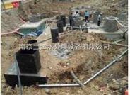 南京兰江农村地埋式一体化污水处理