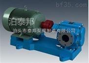 ZYB633渣油泵/QYB防爆甲醇泵自吸性好-适应性强