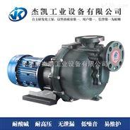 冶金立式泵 杰凯防爆自吸泵