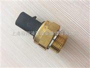 供应液压泵配件+减速机温控开关+贝诺尔