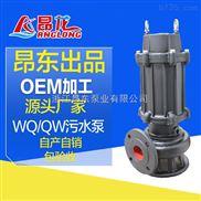 移动式抽水泵 家用地下室排污潜水电泵