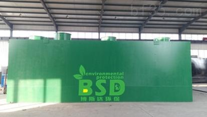 农村生活污水处理设备一级达标