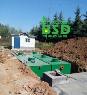 农村生活污水处理装置性质