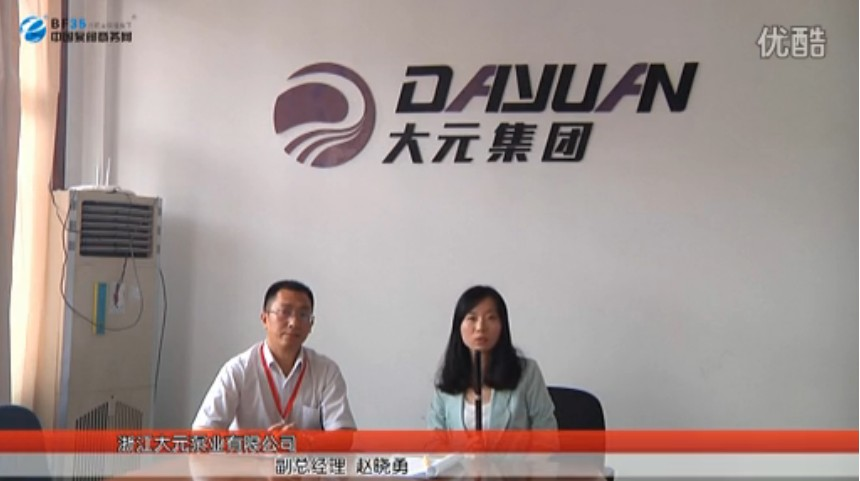 专业的水泵制造商 浙江大元泵业接受BF35泵阀访谈