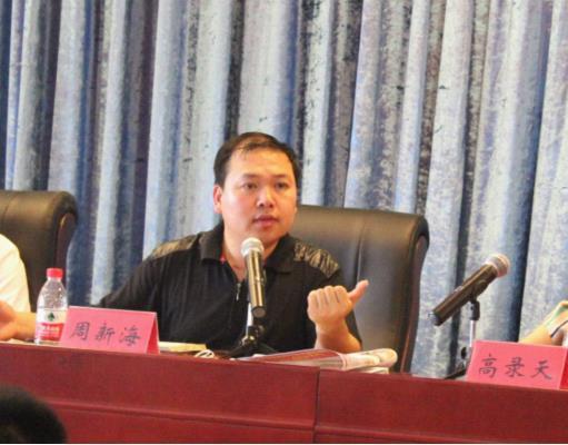 泽国镇泵和电机产业推进会副镇长周新海讲话