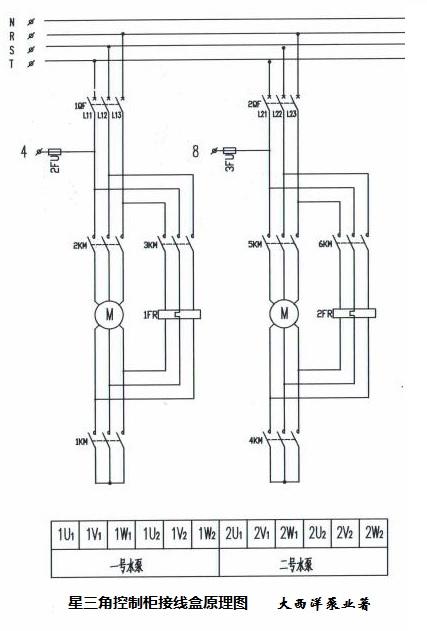消防泵星三角控制柜接线图及一般故障问题