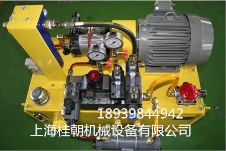超高压电动泵,超高压电动液压泵,液压泵站