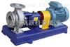軸向化工泵