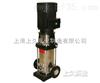 上海上久泵业QDLF型轻型304不锈钢多级管道泵