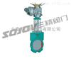 PZ973W-10NR高温排渣阀.电动排渣阀