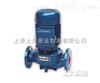 上海上久泵业SGP型不锈钢管道泵