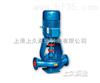 上海上久泵业ISGB型不锈钢便拆立式管道泵