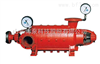 XBD-DL  DA1  ISG離心泵 博山水泵 消防泵 XBD
