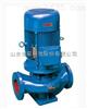 SV IS 立式单级离心泵 淄博水泵