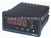 ZXWP-C403-01伊人情人综合网位数显表