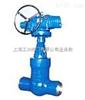 Z60Y-P55170V、Z60Y-P54195V型高温高压电站闸阀