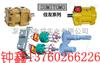 QT63-80cQT齿轮泵