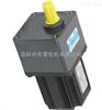 90TYD-S-6GU永磁同步齿轮减速电机