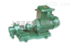 KCB-55型齿轮油泵_1