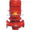 ISG型立式管道离心泵,物美价廉_1
