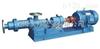 I-1B型浓浆泵(螺杆泵)、污泥泵_1