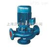 GW50-20-40-7.5管道排污泵_1