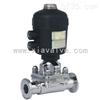 纯化水系统用快装式卫生级气动隔膜阀 医药食品设备
