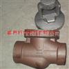 H11Y-25.0MPa 1/2寸-4寸高压丝口锻打止回阀
